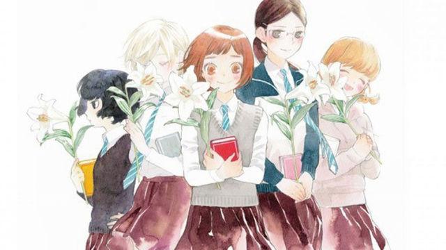 «Nuestra salvaje Juventud» el divertido manga sobre el despertar sexual y sentimental de cinco adolescentes ya está completo.