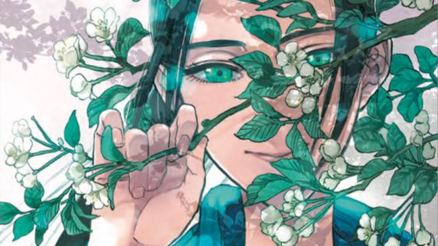 «Sombras sobre Shimanami» el manga que muestra la realidad del colectivo LGTBIQ+ en Japón