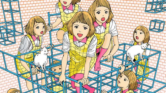 Demencia 21 de Shintaro Kago, un manga de terror psicológico lleno de humor absurdo con una fuerte crítica social