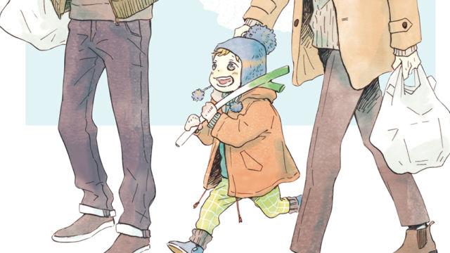 """Kodai publica su primer manga BL: """"Our dining table"""" de Mita Ori"""
