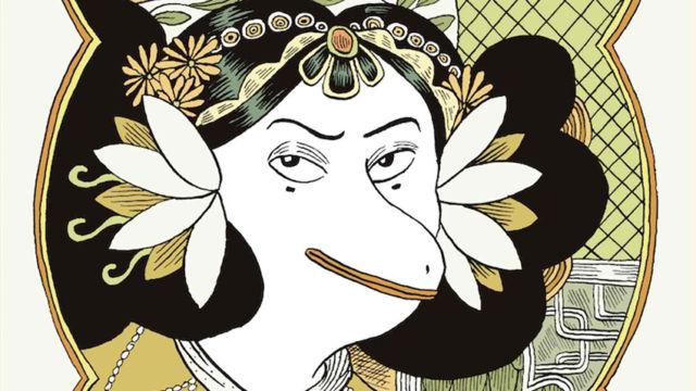 """""""Emperatriz Cixtitis"""" de Anne Simon un cómic para pensar si el fin justifica los medios"""